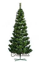 Сосна новогодняя Микс 250 см