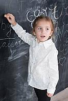 Школьная белая рубашка с длинными рукавами