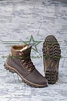 Ботинки зимние Энерджи коричневые на  меху