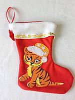 Сувенир  сапожок тигренок для подарков на новогодние праздники
