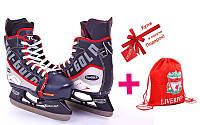 Коньки раздвижные детские хоккейные PVC A-TG-KH901R(32-35) + подарок