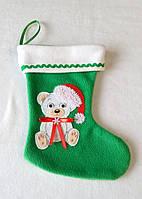 Сувенир  сапожок белый медведь для подарков на новогодние праздники