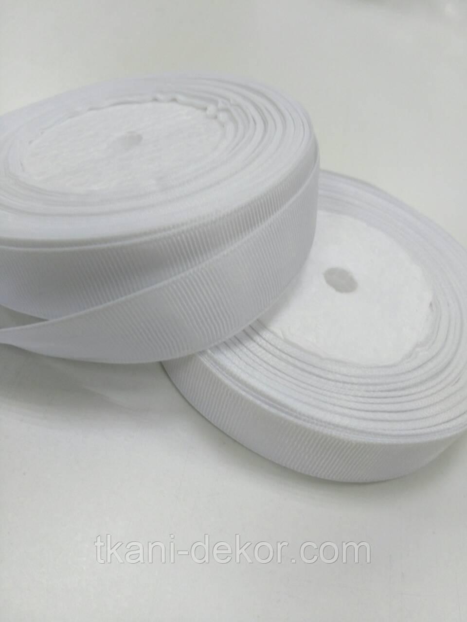 Репсовая лента белая (ширина 1.5 см)