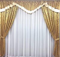 Красивые шторы с ламбрекеном Иза люкс ширина 2м