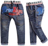 Стильные джинсы на рост 110см, 130см, 140см, 150см для мальчика