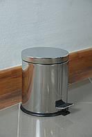 Мусорное ведро с педалью 5л. нерж. сталь, 28см, диаметр 20см.)