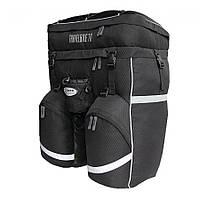 Рюкзак для велосипеда купить рюкзак-кенгуру babybjorn comfort
