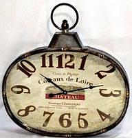Часы настенные 26-7
