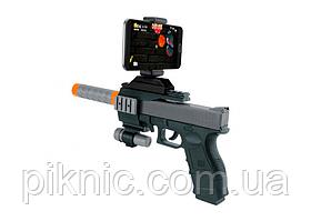 Пистолет виртуальной дополненной реальности AR-GAME