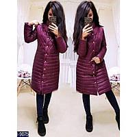 Пальто женское синтепоновое стильное №0101