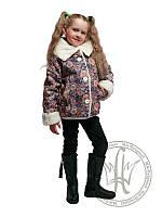 Детская куртка  арт 2870-48