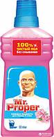 Моющее средство для пола и стен Mr. Proper 500 мл. (в ассортименте)