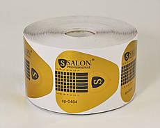 Формы для наращивания ногтей одноразовые в рулоне Salon  (500 шт.) золото