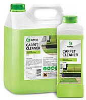 Универсальный  моющий состав для очистки ковровых покрытий Carpet Cleaner (пятновыводитель)