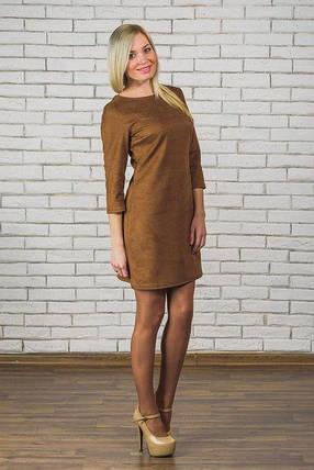 Женское замшевое платье, фото 2