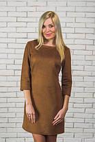 Женское замшевое платье, фото 3
