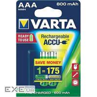 Аккумулятор Varta AAA Rechargeable Accu 800mAh * 2 NI-MH (READY 2 USE) (56703101402)