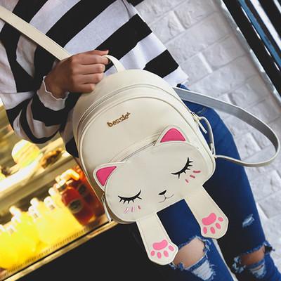 Рюкзак городской женский Moggy milk