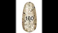 Гель лак № 160 (жемчужный с золотым перламутром) 8 мл.. Доставка по всей Украине