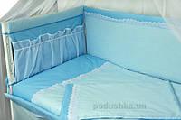 Защитное ограждение для детской кроватки Руно 922КУ Карапуз голубое