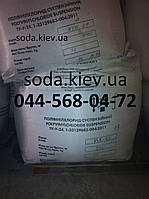 Поливинилхлорид (ПВХ) суспензионный KSR-67 / Suspension polyvinylchloride