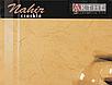 Base Crackle прозрачный гель для создания эффекта растрескивания, фото 4