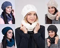 Вязаный женский комплект:шапка+шарф №3001