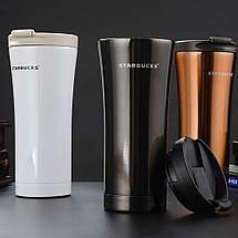 Термокружка Starbucks SMART CUP 500 мл, фото 3
