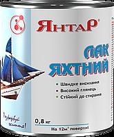 Лак яхтный, глянцевый, ТМ Янтарь