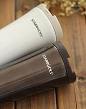 Термокружки старбакс Starbucks SMART CUP 500 мл, фото 3