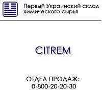 Жирные кислоты Citrem