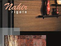 Nahir Rigato  декоративная штукатурка для создания рельефов любой формы