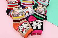 Детские шерстяные носки для р. 21-26