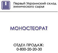 МОНОСТЕОРАТ
