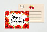 Мини открытки оптом купить Маки