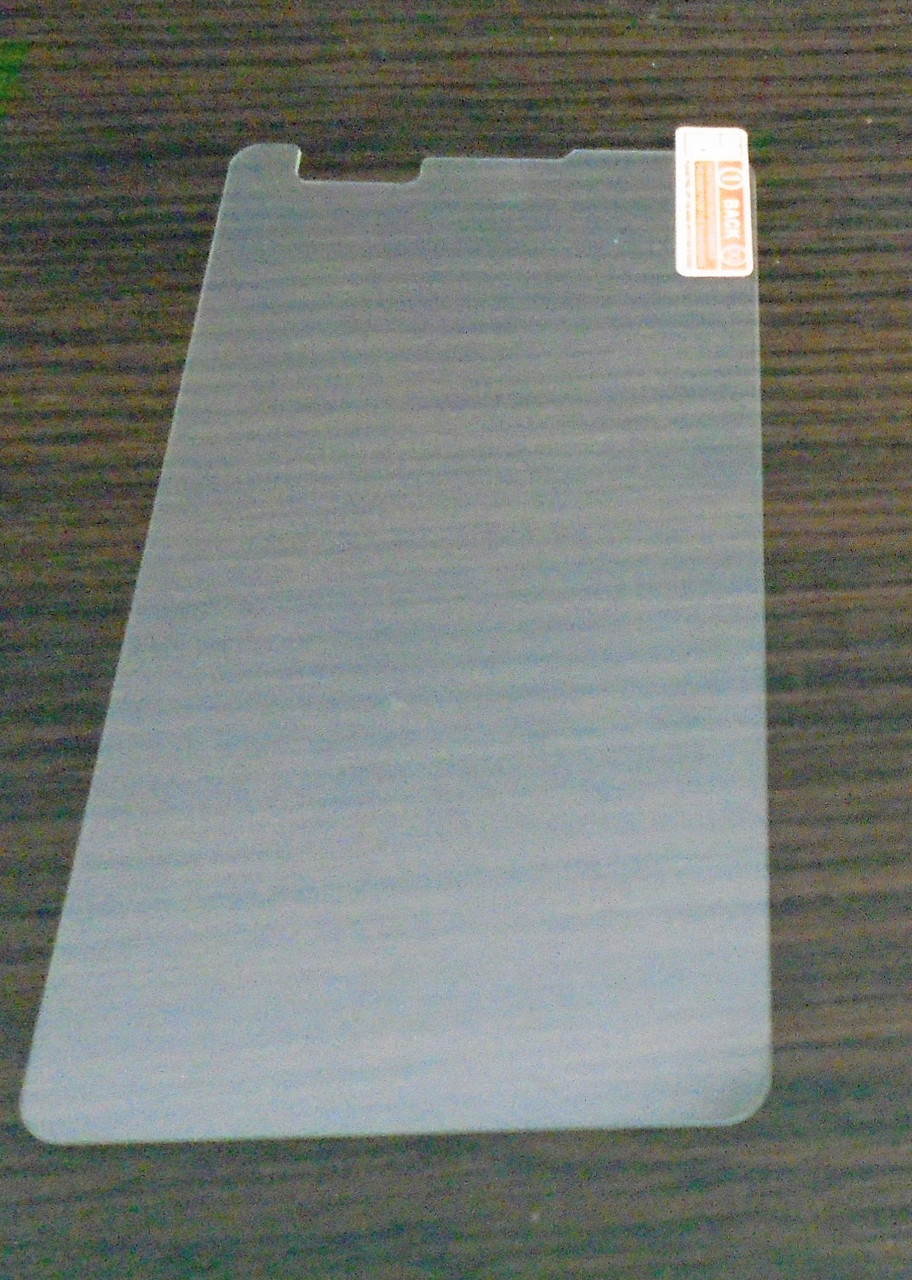 Защитное стекло Lenovo S8 S898 (2.5D) тех. упаковка