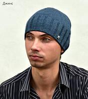 "Шапка зимняя полушерстяная для парней ""Астон"""