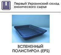 Вспененный полистирол (EPS)