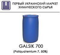 Galaxy CAPAO (Cocoamidopropyl Amine Oxide, 35%)