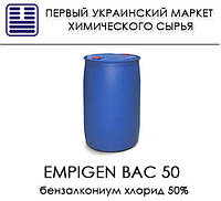 Empigen BAC 50 (бензалкониум хлорид 50%, дезинфектант)