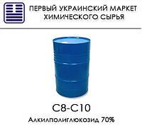 Алкилполиглюкозид 70% (C8-C10), высокопенный ПАВ, гидротоп, смачиватель, аналог Glucopon 225