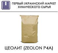 Цеолит (Zeolon P4A)