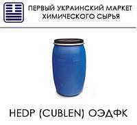 HEDP (Cublen) ОЭДФК, 60% жидкость