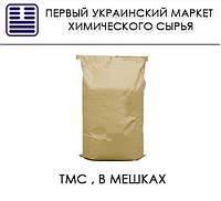 ТМС (аналог Лабомид-101, 203), в мешках