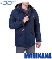 Стильная зимняя куртка мужская по распродаже