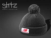 Мужская/женская зимняя серая шапка с помпоном/бубоном New balance реплика, фото 1