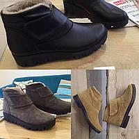 Кожаные Ботинки Зима