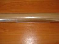 Пергамент 6м, коричневый, без втулки FP