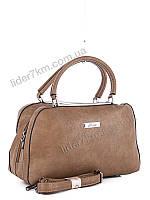 Женская сумка K01 Женские сумки рюкзаки и клатчи Kiss Me опт розница дешево Одесса 7 км