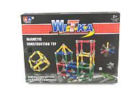 Магнитный конструктор witka 00933 на 96 деталей